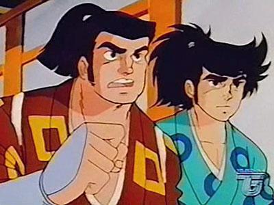 L'invincibile Shogun